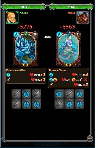 Играть в онлайн магические карты игра в карты 101 играть онлайн